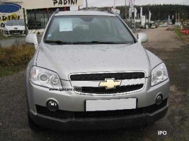 2007 Chevrolet  Kalos Small Car Used vehicle photo