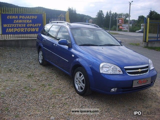 2005 Chevrolet  Nubira 1.6 GAZ-SEKWENCJA! ! Estate Car Used vehicle photo