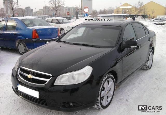 2007 Chevrolet  Epica 2.0 LS D Limousine Used vehicle photo