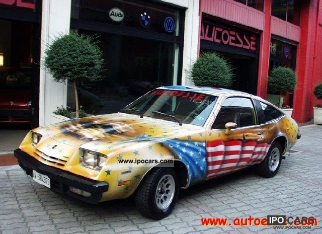 Chevrolet  G MONZA V8 3.4 1975 Vintage, Classic and Old Cars photo