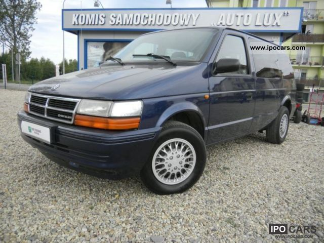 1995 Chrysler  Voyager Van / Minibus Used vehicle photo