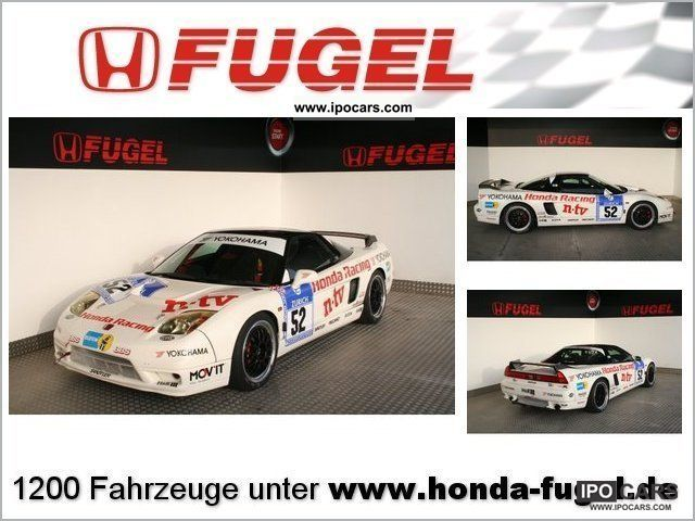 Honda  NSX-R race car / right 2003 Race Cars photo