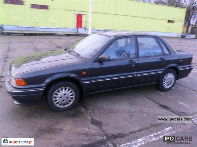 1995 Mitsubishi  Gallant Other Used vehicle photo
