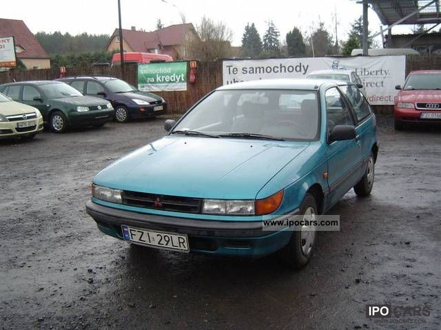 1990 Mitsubishi  Colt Small Car Used vehicle photo