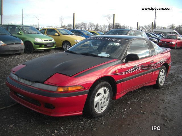 1995 Mitsubishi  Eclipse 2000 GSi 16V Sports car/Coupe Used vehicle photo