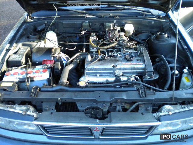 1993 Mitsubishi Galant 1800 GLS Turbo D - Car Photo and Specs