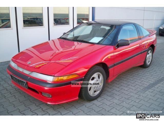 Mitsubishi  Door Sports Car