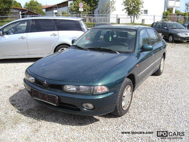 1996 Mitsubishi  1800 Galant GLSi Limousine Used vehicle photo