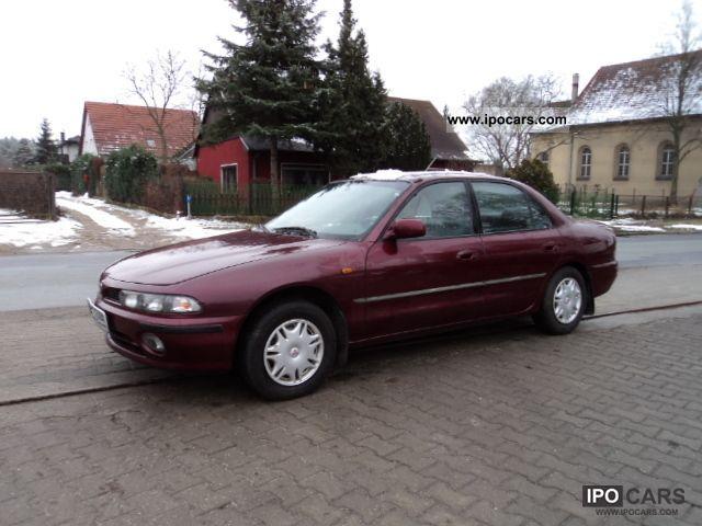 1997 Mitsubishi  1800 Galant GLSi Limousine Used vehicle photo