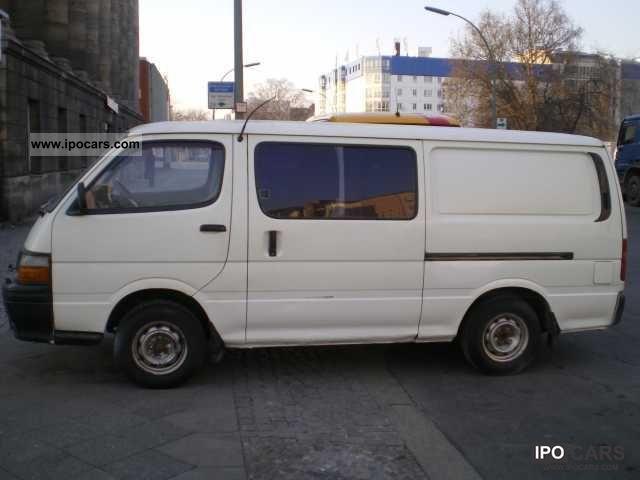 1990 Toyota Hiace H15 Half Long Box Van Minibus Used Vehicle Photo