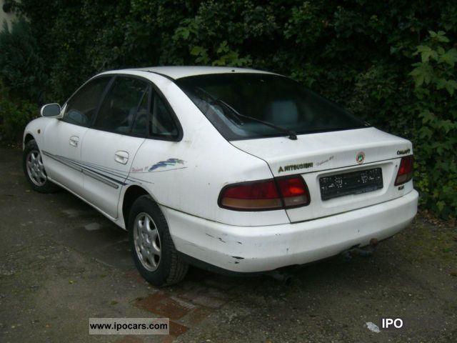 1995 Mitsubishi  Galant 1800 Limousine Used vehicle photo