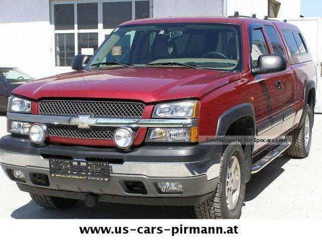2007 Chevrolet  1500 Z71 4X4 EXTENDED CAB Off-road Vehicle/Pickup Truck Used vehicle photo