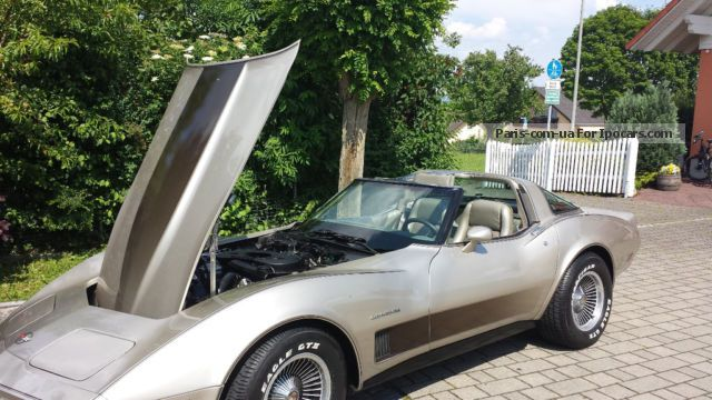 1982 Corvette Collector Edition very good condition - Car Photo and